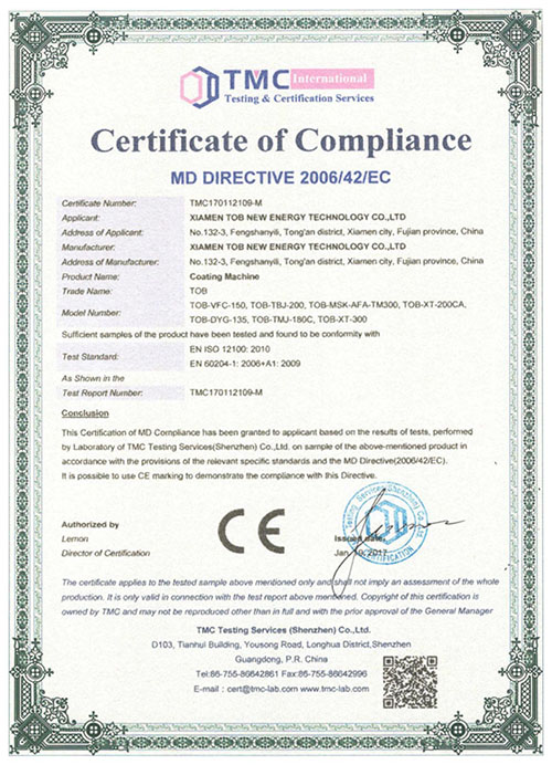 Battery Coating Machine CE certificate