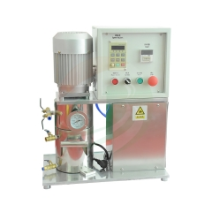 Vacuum Mixer For Battery Slurry