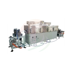 continue coating machine