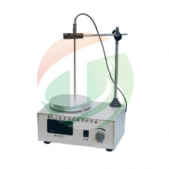 Magnetic Heated Stirrer For Coin
